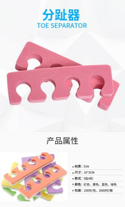 Soft Silicone Toe Separating Gel Toe Separator Flexible Finger