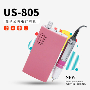 Professional Electric Nail Drill Pen File Polish Nail Art Tool