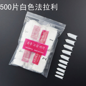 500PCS Fake Nail Transparent Natural White French Acrylic Nail Tips