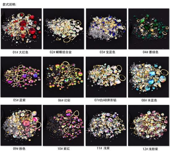 Nail Art Decorations DIY Design Manicure Mixed Diamonds and Beads