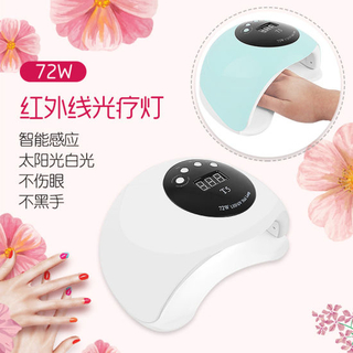 Professional 72W UV LED Lamp Automatic Induction Nail Dryer