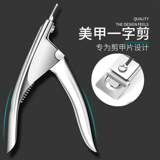 Professional Stainless Steel Nail Art Clipper Scissor Cutter Manicure Tool