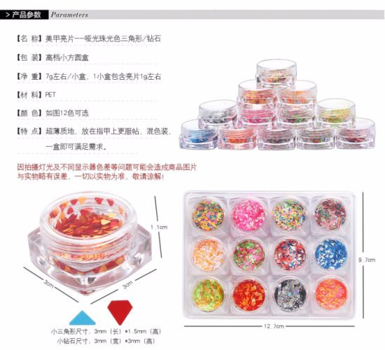 Mix Colors Triangle Shapes Glitter for Nail Art DIY Decoration
