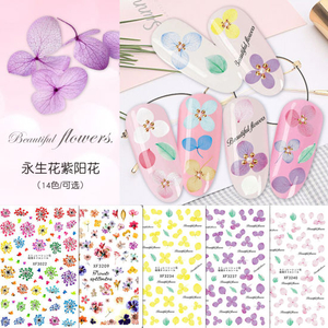 Flower Series Nail Art Stickers Full Wraps Nail Tips DIY