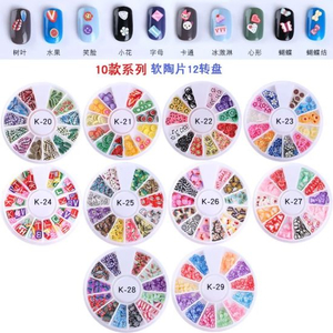 Multi-Shape Slices Polymer Clay Tiny Fimo Wheel Nail Art Decoration