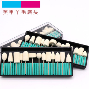 Wool Bit Set Polishing Bits Electric Manicure Drill Bit Set