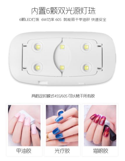 UV LED Lamp Nails Dryer Lamp Manicure Nail Lamp Drying
