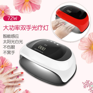 Professional 72W UV LED Lamp Nail Dryer Cure Nail Polish