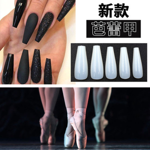 100PCS Plastic Nail Tip Ballet Shape False Nail Art Tips